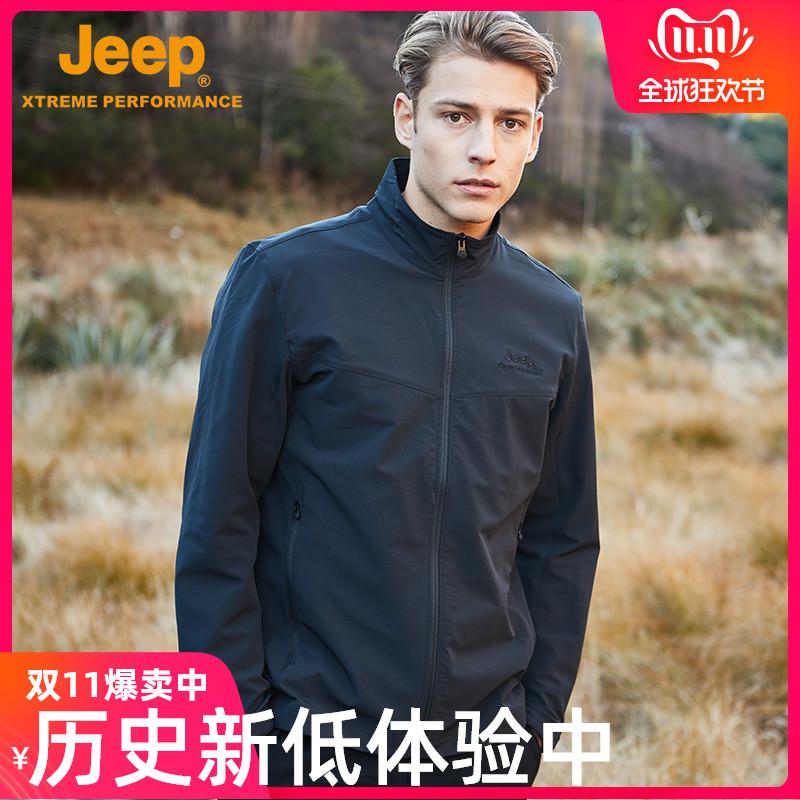 Jeep吉普男装男士春秋户外防水开衫外衣外套休闲运动薄夹克冲锋衣