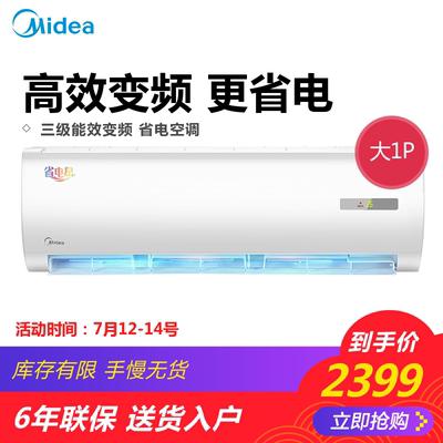 奥克斯 制冷风扇家用遥控移动小空调 净化加湿 节能省电 迅速降温 特价219元包邮