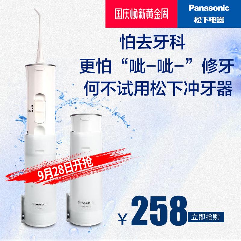 Сосна низ Электрические красные зубы бытовой стиральной машины для переноски воды полностью Чистка зубов для мытья тела