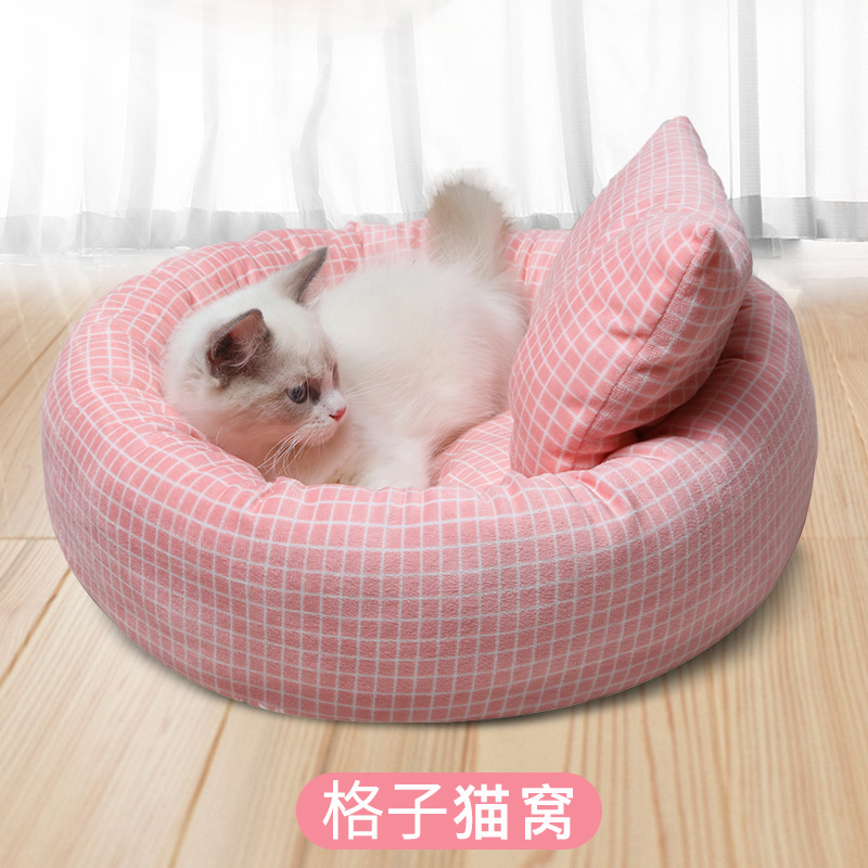 (hot Sale) Autumn And Winter Thickening Section [pink Grid] To Send Headrest