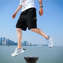 ins超火男士运动休闲工装短裤