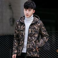连帽棉衣男韩版修身男士棉服冬季棉袄保暖冬装外套潮