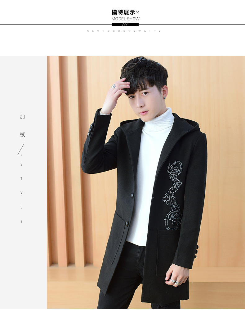 2020 autumn and winter new men's windshields in the long coat men's casual Korean version of the trend youth hair coat 41 Online shopping Bangladesh