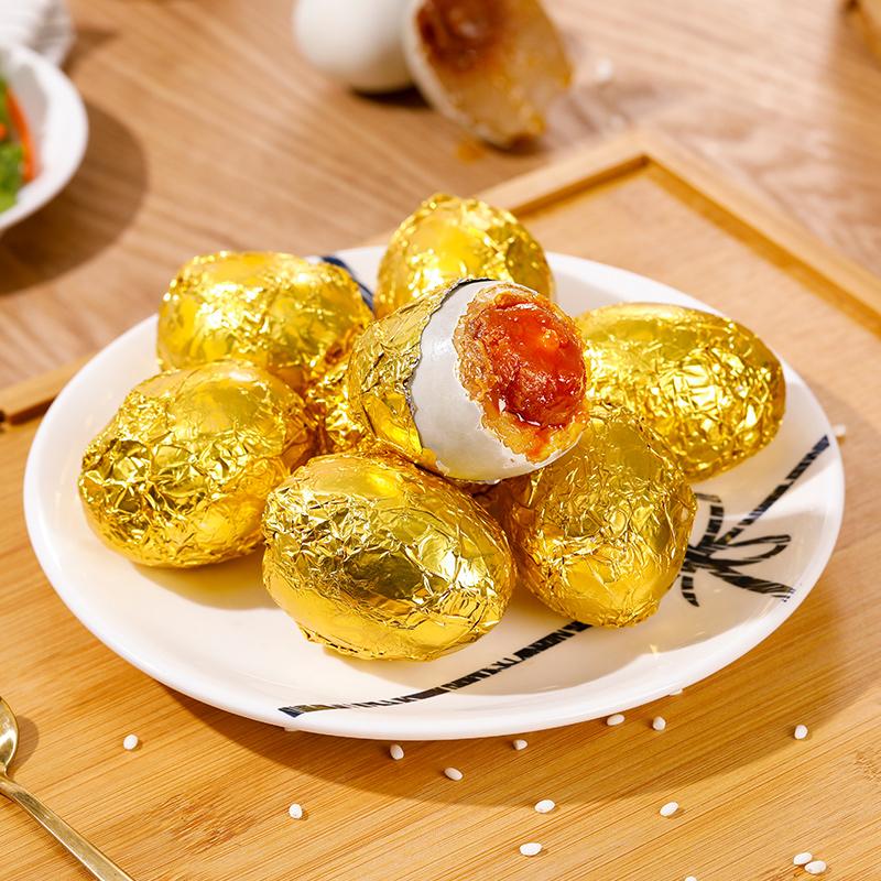 神丹 蜂蜜味黄金糯米蛋咸鸭蛋 6枚 9.9元包邮