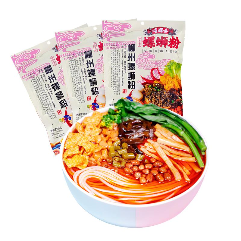 【嘻螺会】柳州正宗螺狮粉300g*3袋