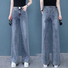 牛仔裤女裤高腰宽松直筒百搭阔腿裤