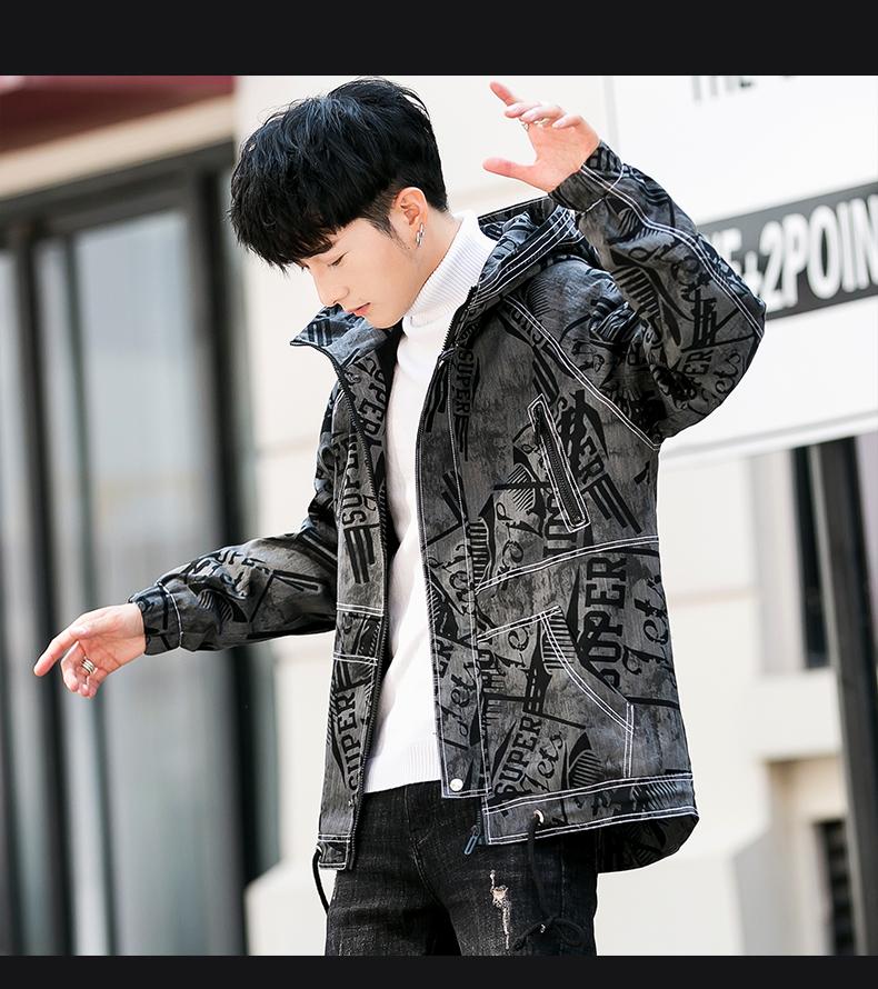 Spring new denim jacket men's trend handsome workwear ins coat boys Korean version of loose harbor wind denim 29 Online shopping Bangladesh