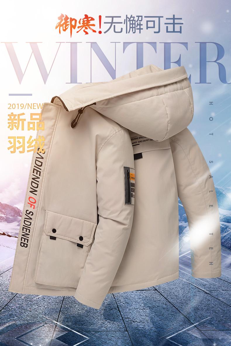 Men's jacket 2020 winter new Korean version trend short thickened teen men's down jacket light winter dress 36 Online shopping Bangladesh