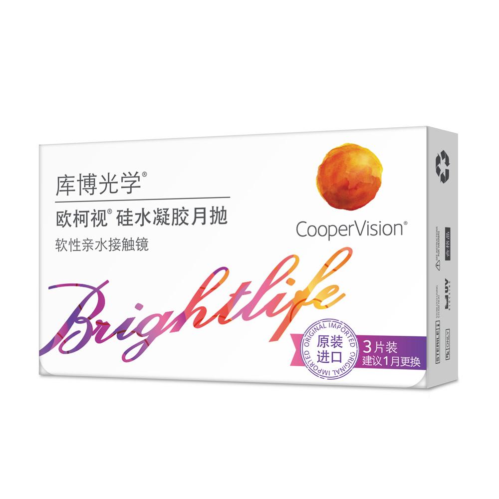 美国进口 CooperVision 库博 欧柯视 近视隐形眼镜 月抛3片 天猫优惠券折后¥38包邮(¥88-50)