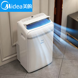 Midea portable air conditioner heating and cooling integrated machine small home kitchen portable installation-free drainage large 1.5p horse
