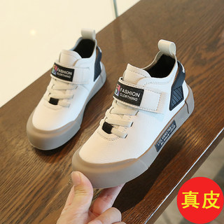 Boy leather sneakers anti-kick 2020 fall new children's calf leather white shoes student shoes breathable baby shoes