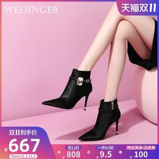 2020 новый импортная кожа трава наконечник на высоком кабгалстук-бабочкае ботинки женщина точно с горный хрусталь кольцо сопровождать модное платье мартин сапоги зимой, цена 11508 руб