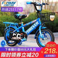 Перманентный детские Велосипед 2-3-4-6-7-8-9-10 лет детские ножка один автомобиль мужской Ребенок, девочка, детская коляска