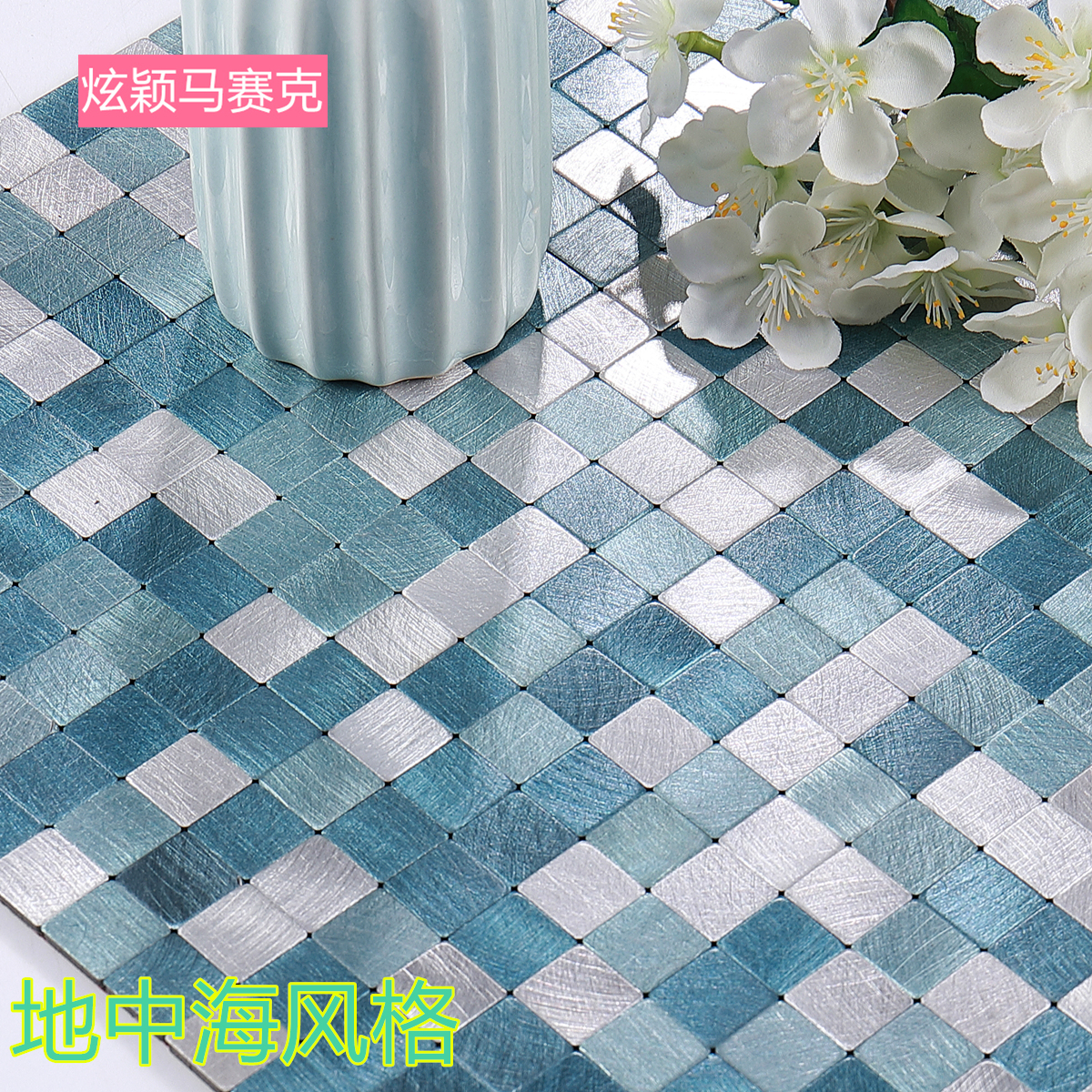 USD 6.78] Metal aluminum mosaic moisture-proof self-adhesive wall ...