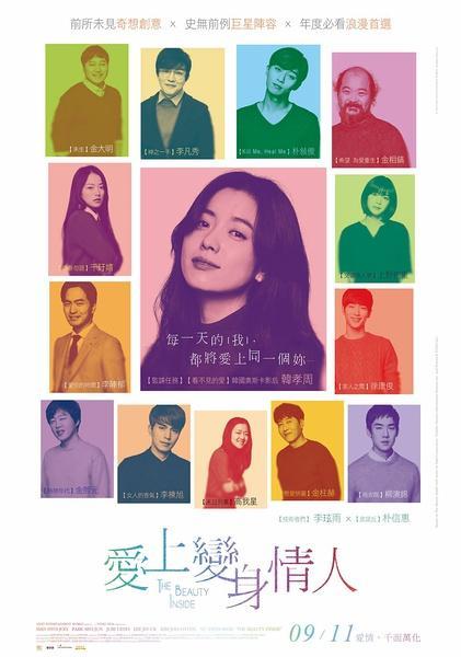 内在美 2015韩国剧情片.BD720P 迅雷下载