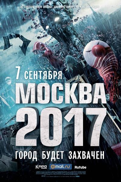 莫斯科2017  2012.HD720P 中英双字幕