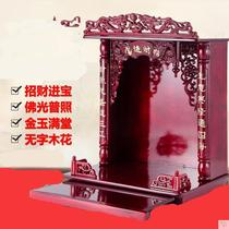 Crafts Guangong simple shelf god like the god of wealth for the table for the table hanging wall bedroom viewing table stand Buddha statue.
