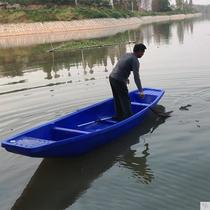 Fishing boat small thickened plastic small fish boat plastic boat everyone electric fishing culture glass and steel under the net boat.