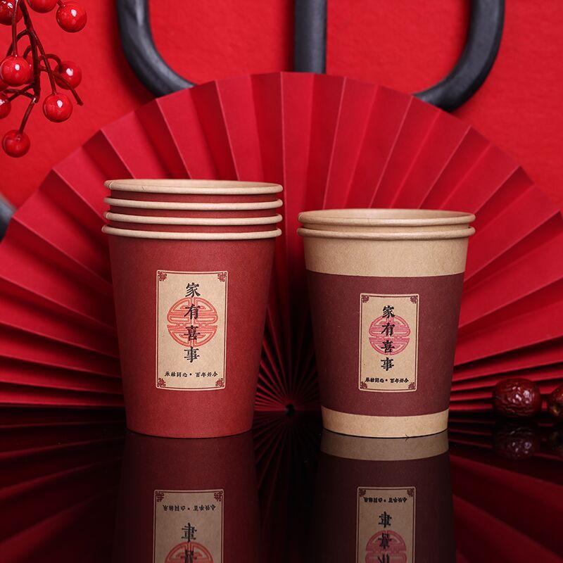 结婚一次性纸杯婚礼喜杯婚宴杯子水杯红色婚庆用品大全瓦楞加厚