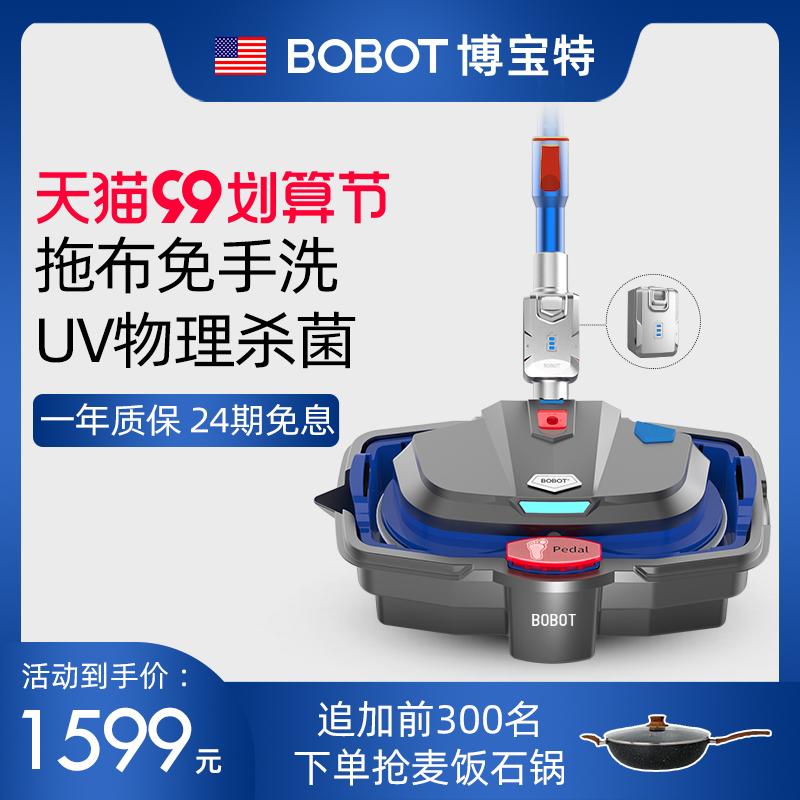 BOBOT无线电动拖把家用扫地拖地一体机全自动懒人清洁神器免手洗