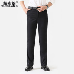 New style pants men's autumn and winter casual cotton pants men's loose middle-aged men's business dad stretch suit long pants