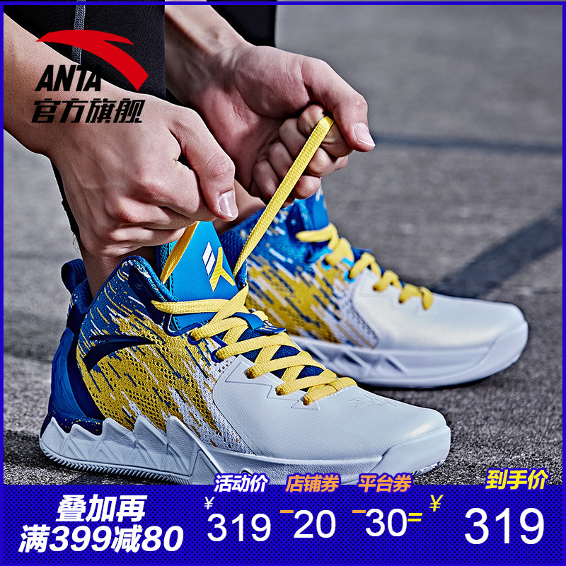 da1797ee8b1a ... Anta basketball shoes men s shoes new sports shoes men s high-top shoes  KT2 Thompson post ...