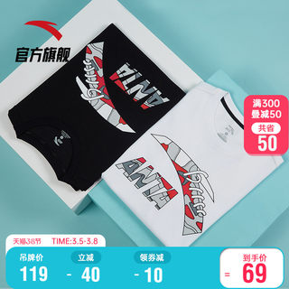 Anta short-sleeved t-shirt male 2021 spring new sports bottoming clothes female casual T couple half-sleeve loose compassion