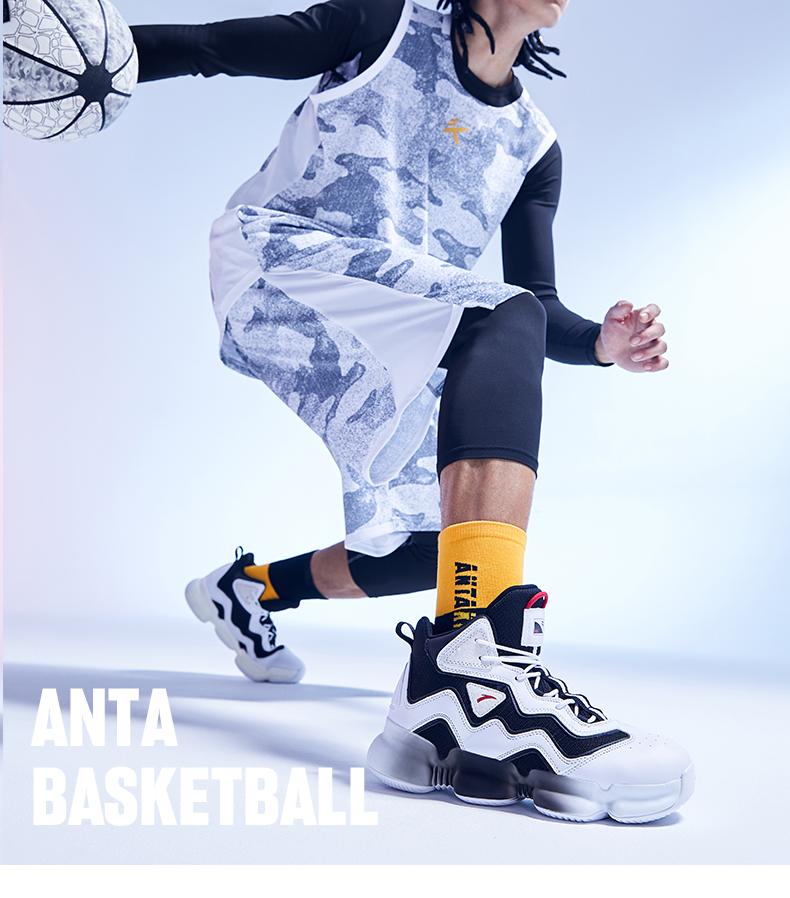 ANTA 安踏 NASA联名款 御空实战2代 男式高帮篮球鞋 凑单折后¥158.9包邮 3色可选