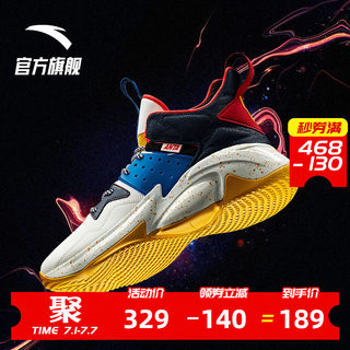 Anta exploration world first generation basketball shoes men's shoes official website flagship 2020 summer new actual combat high-top sneakers sports shoes