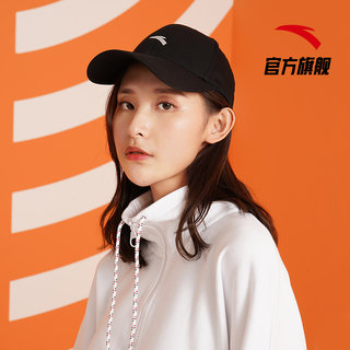 Anta official flagship store hat women new cap men and women black trend leisure sports cap baseball cap