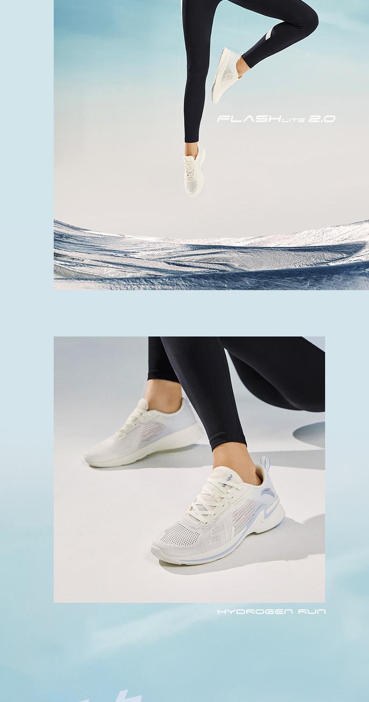 安踏 男女款 2.0氢跑 超轻量跑步鞋 图16