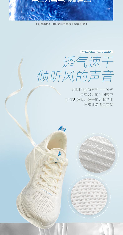 安踏 男女款 2.0氢跑 超轻量跑步鞋 图5