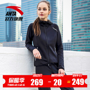 Anta sports suit women's sweater 2019 autumn and winter new running hooded jacket sportswear official website flagship tide