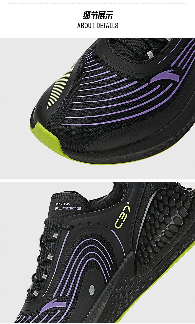 安踏加软跑鞋新款男鞋女鞋夏季跑步鞋软底网面透气运动鞋详细照片