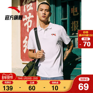 Anta China Polo Shirt 2021 New T Fitness Short Sleeve National Trend Lapel T-Shirt for Men and Women