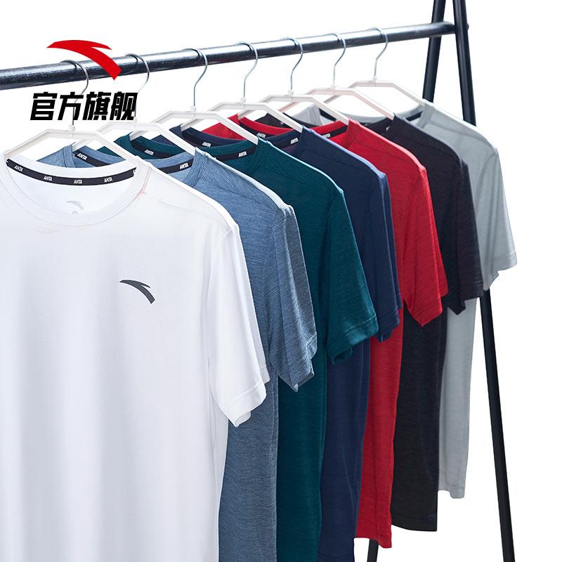 安踏短袖男 2019春夏季新款舒适修身纯色圆领跑步运动半袖T恤男潮