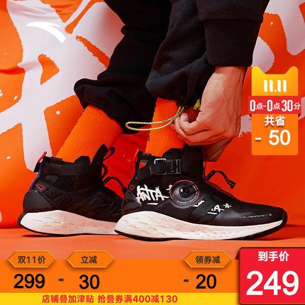 安踏stash联名跑鞋男鞋2019秋冬季新款跑步鞋轻便减震高帮运动鞋