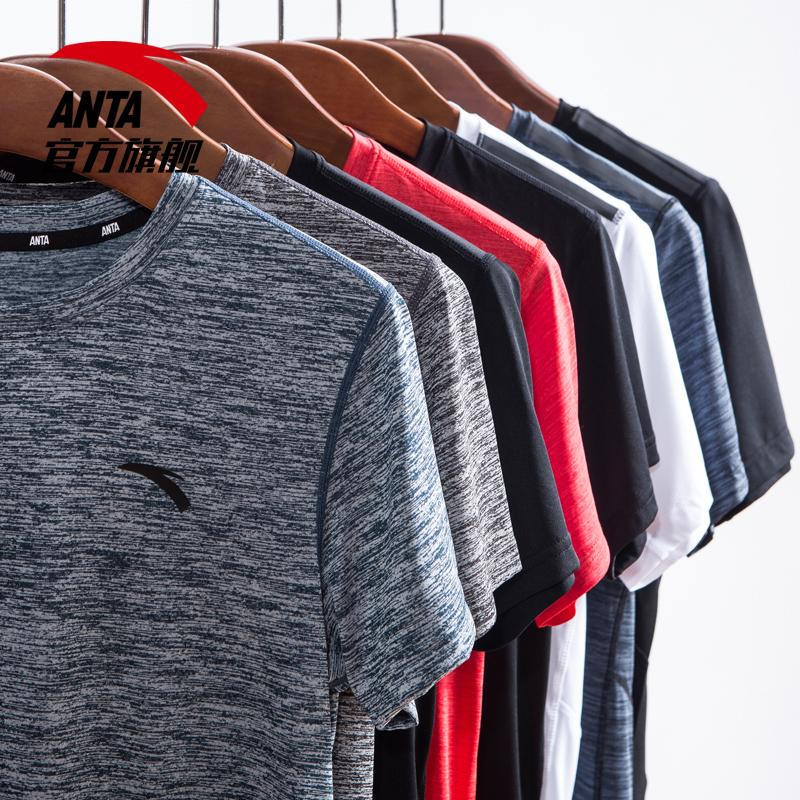 Anta ngắn tay nam 2018 mùa hè mới thoải mái mỏng màu rắn đơn giản chạy thể thao nửa tay T-Shirt nam triều