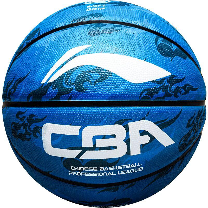 李宁橡胶篮球7号5号成人儿童室外小学生青少年耐磨五号水泥地蓝球