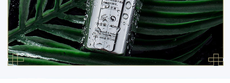 片仔癀珍珠臻白精华液40ml烟酰胺美白淡斑祛斑国货旗舰店官网正品商品详情图