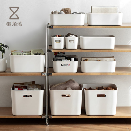 Lazy corner finishing storage basket plastic bathroom kitchen storage box desktop debris storage basket cosmetic storage box