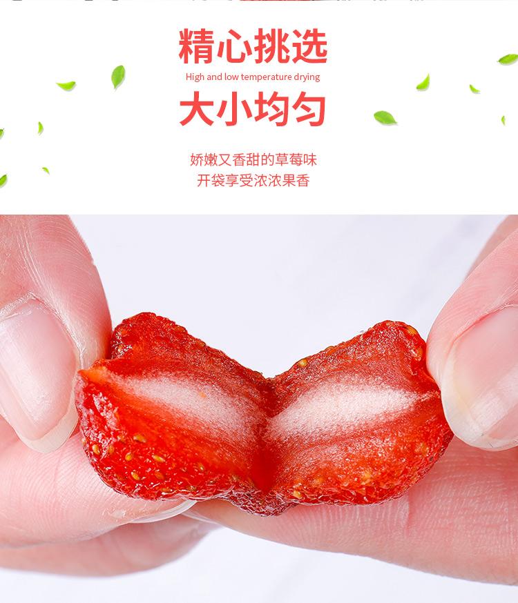 草莓干蜜饯果脯整粒烘焙原料水果干雪花酥儿童休閒小零食大袋详细照片