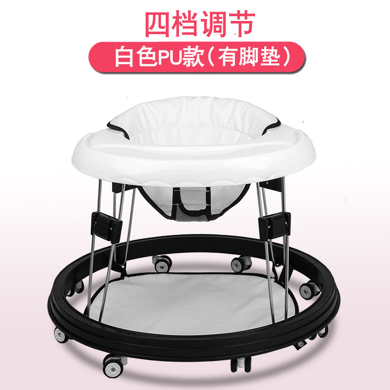 Basic Models (4 Adjustable Cushions, Large Wheels) White Pu + Foot Pads