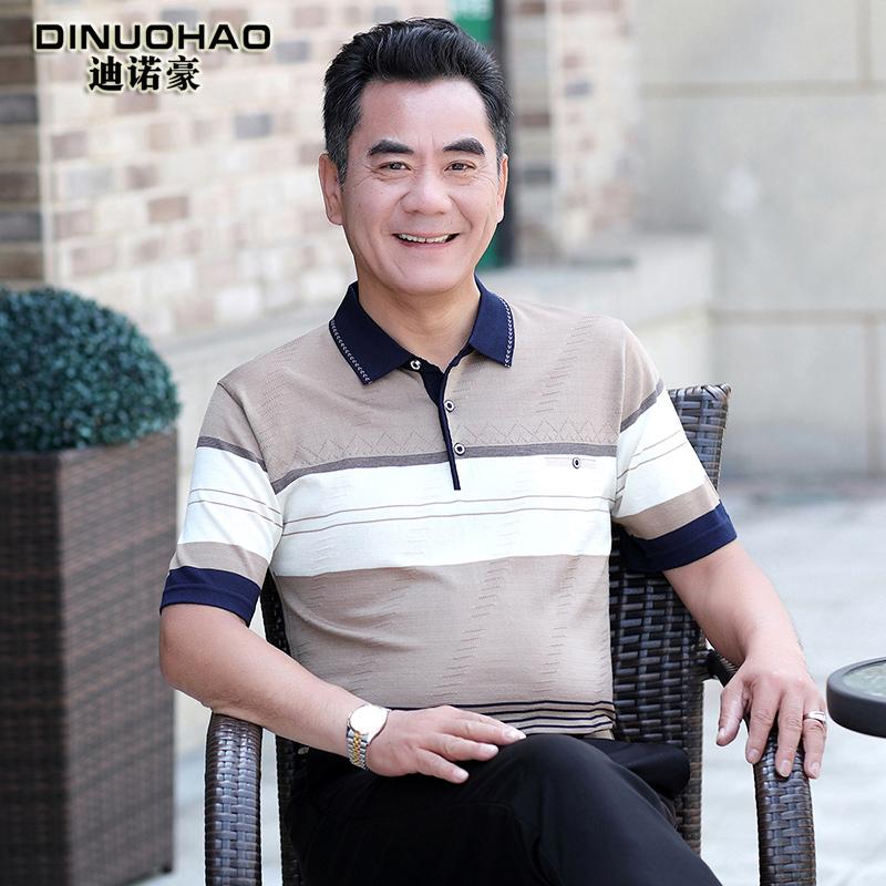爸爸短袖T恤男夏季40-50岁中年人夏天衣服中老年男装上衣爷爷夏装