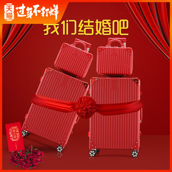 Married suitcases married box picture red wedding dowry box female bag bride wedding dowry box press box