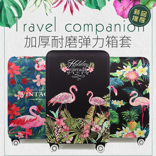 Wear-resistant luggage case suitcase protective sleeve stretch tunnel box cover suitcase dust cover 2024262829 inch