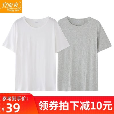 2 pieces suitable and cool old shirt cotton round neck short-sleeved loose large size middle-aged thin-sweatshirt summer T-shirt