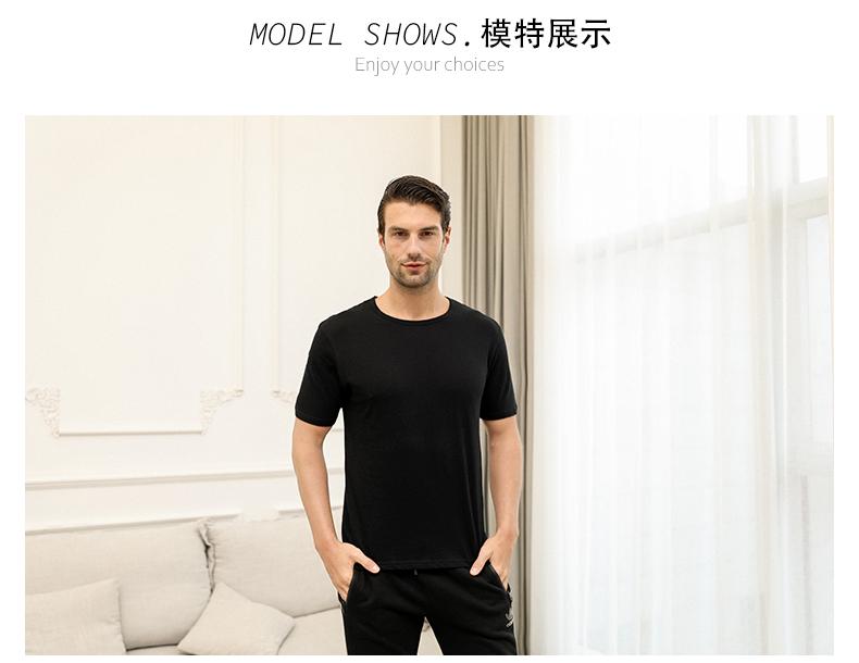 宜而爽 100%纯棉T恤 2件装 图6
