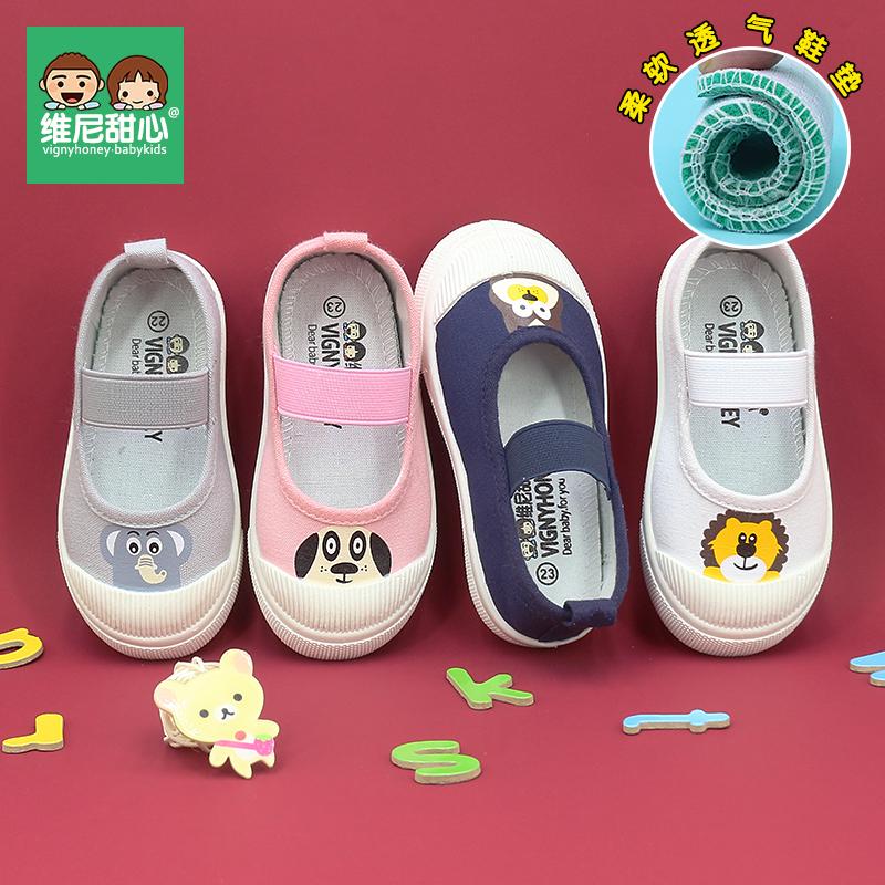 2018秋季新款幼儿园软底室内鞋小童帆布鞋一脚蹬女童单宝宝鞋子男