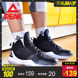 Peak basketball shoes 2020 summer new men's shoes low-top mesh woven sneakers breathable shock absorption wear-resistant boots